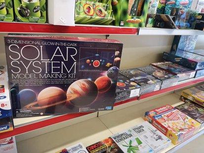 Solar System id_111