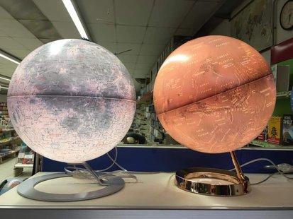 Globo lunare marziano id_130
