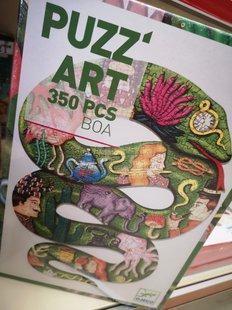Puzz'Art Boa - 350 pezzi - Puzzle by Djeco id_255